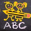 okula uyum programı etkinlikleri-ilkokul baslama haftasi